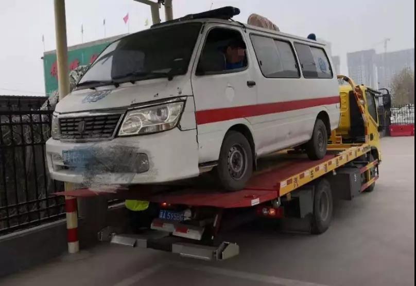 """石家庄:""""带病""""上路!救人车还是害人车?"""