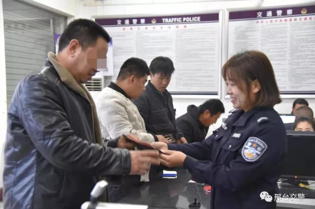 邢台:平乡交警拾金不昧 传递社会正能量
